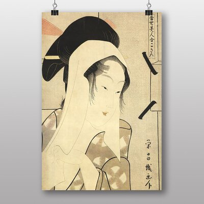 Big Box Art Portrait of a Young Otatsu Japanese Oriental Art Print