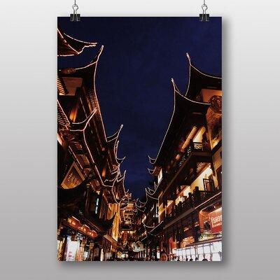 Big Box Art Shanghai China No.3 Photographic Print Wrapped on Canvas