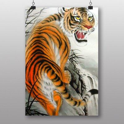 Big Box Art Tiger Art No.2 Graphic Art Wrapped on Canvas