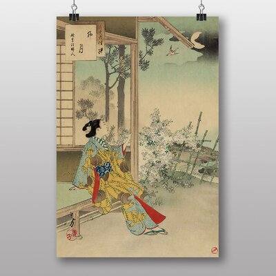 Big Box Art The Fourth Month Japanese Oriental Art Graphic Art