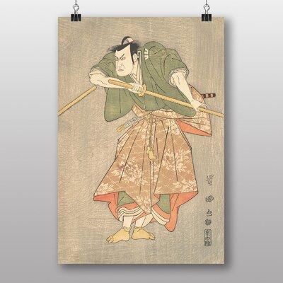 Big Box Art Utagawa Japanese Oriental Kataoka Nizaemon by Utagawa Toyokuni Art Print