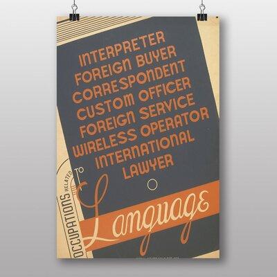 Big Box Art Language Typography