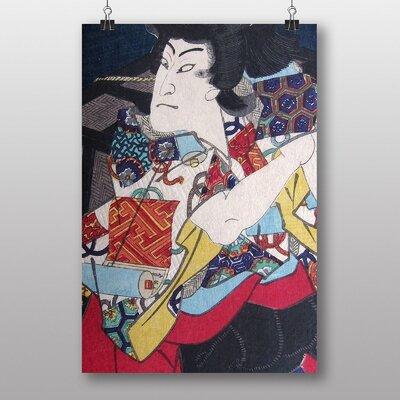 Big Box Art Japanese Oriental Nakamura No.2 by Utagawa Toyokuni Art Print