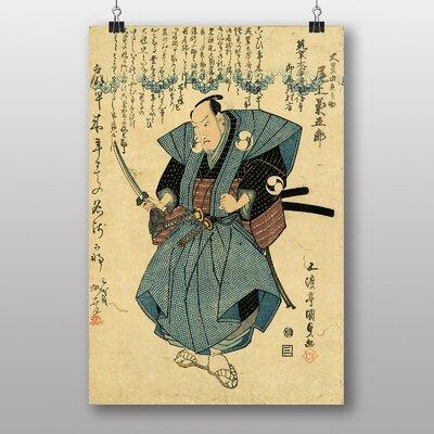 "Big Box Art ""Vintage Japanese Oriental No.13"" by Utagawa Toyokuni Art Print"