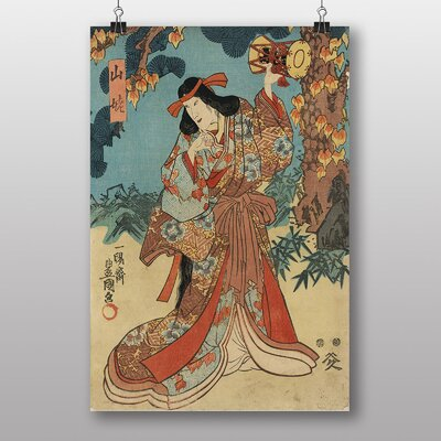 "Big Box Art ""VintageJapanese Oriental No.17"" by Utagawa Toyokuni Art Print"