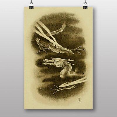 Big Box Art Tatsu the Dragon Japanese Oriental Art Print