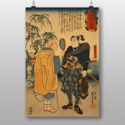 "Big Box Art ""Kunisada Vintage Japanese Oriental No.3"" by Utagawa Toyokuni Art Print"
