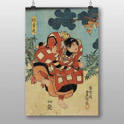 Big Box Art Vintage Japanese Oriental No.16 by Utagawa Toyokuni Art Print