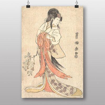 """Big Box Art """"Utagawa Japanese Oriental"""" by Utagawa Toyokuni Art Print"""