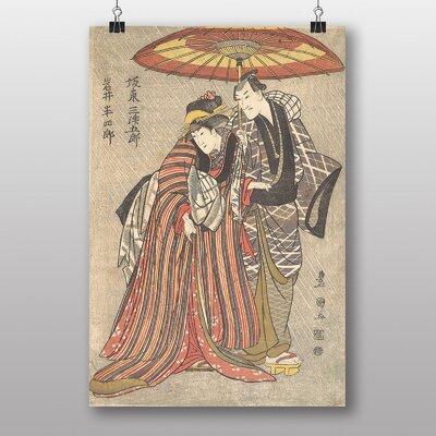 Big Box Art Japanese Oriental Kabuki Actors by Utagawa Toyokuni Art Print