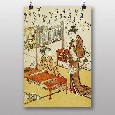 Big Box Art Vintage Japanese Oriental No.5 by Torii Kiyonaga Art Print