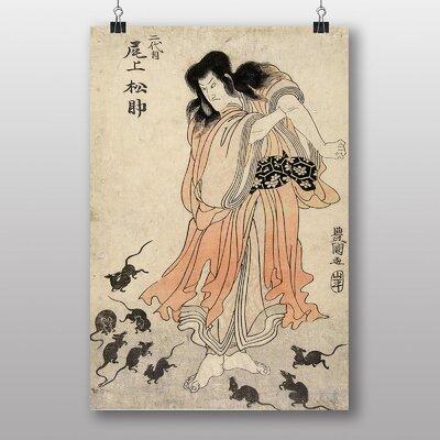 """Big Box Art """"Japanese Oriental No.8"""" by Utagawa Toyokuni Art Print"""