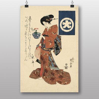 "Big Box Art ""Vintage Japanese Oriental No.2"" by Utagawa Kuniyasu Art Print"