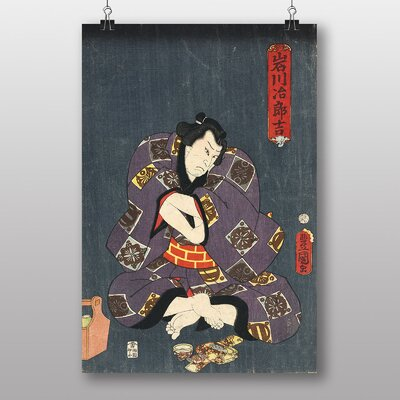 Big Box Art Vintage Japanese Oriental No.18 by Utagawa Toyokuni Art Print