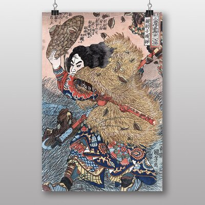 Big Box Art Japanese Oriental Suikoden Yang Lin by Utagawa Toyokuni Art Print