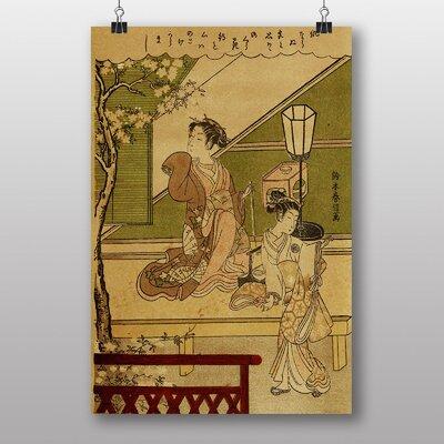 Big Box Art Two Women of the Yoshiwara Japanese Oriental Art Print