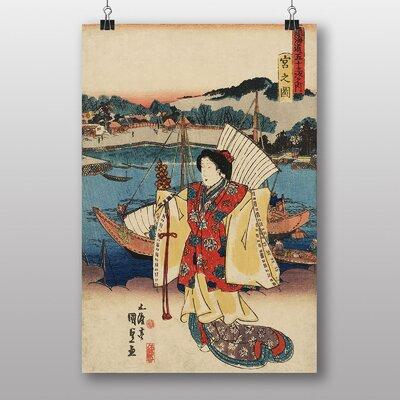 "Big Box Art ""Vintage Japanese Oriental No.3"" by Utagawa Toyokuni Art Print"