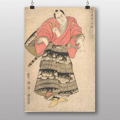 """Big Box Art """"Utagawa Japanese Oriental No.14"""" by Utagawa Toyokuni Art Print"""