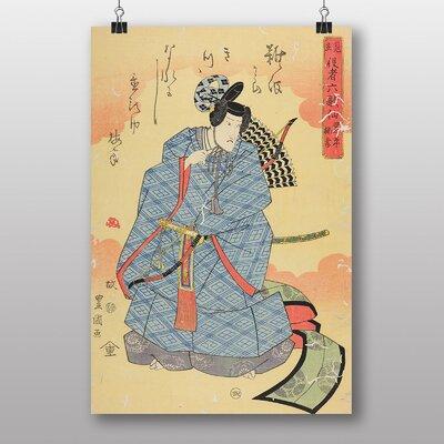 Big Box Art Utagawa Japanese Oriental No.2 by Utagawa Toyokuni Art Print