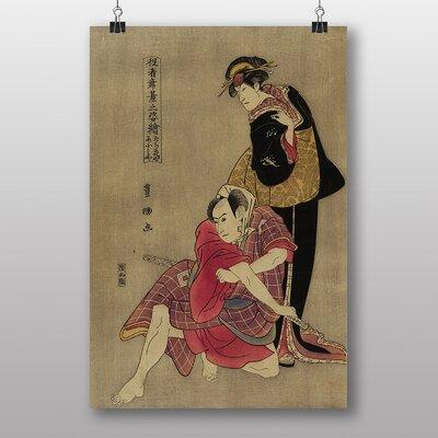 Big Box Art Vintage Japanese Oriental No.11 by Utagawa Toyokuni Art Print
