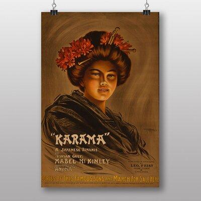 Big Box Art Karama Vintage Advertisement