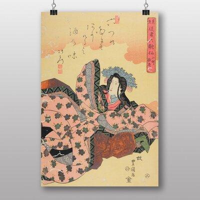 Big Box Art Utagawa Japanese Oriental No.1 by Utagawa Toyokuni Art Print