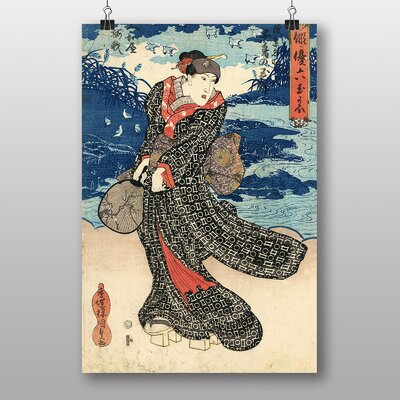 "Big Box Art ""Vintage Japanese Oriental Art No.27"" by Utagawa Toyokuni Art Print"