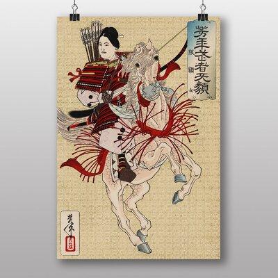 "Big Box Art ""Vintage Japanese Oriental No.3"" by Yoshitoshi Taiso Art Print"