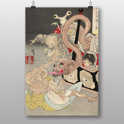 Big Box Art Vintage Japanese Oriental Art No.6 by Yoshitoshi Taiso Art Print