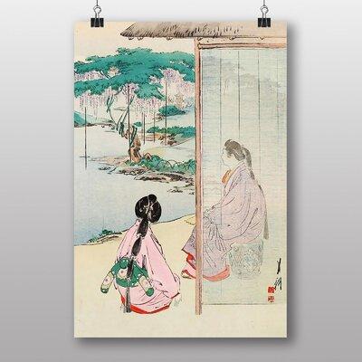 Big Box Art Wisteria Blossoms Japanese Oriental Art Print