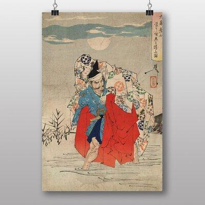 Big Box Art Vintage Japanese Oriental Art No.5 by Yoshitoshi Taiso Graphic Art
