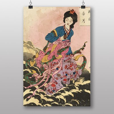 Big Box Art Vintage Japanese Oriental No.4 by Yoshitoshi Taiso Art Print
