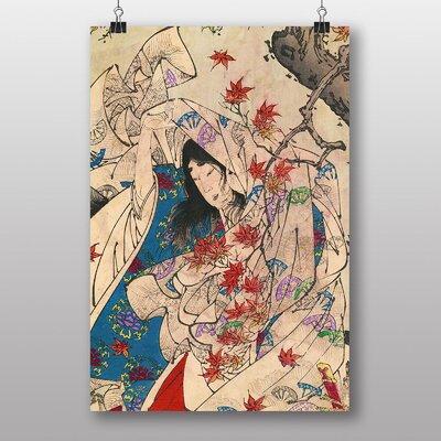 "Big Box Art ""Vintage Japanese Oriental Art No.2"" by Yoshitoshi Taiso Art Print"