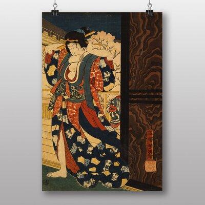 Big Box Art Vintage Japanese Oriental No.1 by Yoshitoshi Taiso Art Print