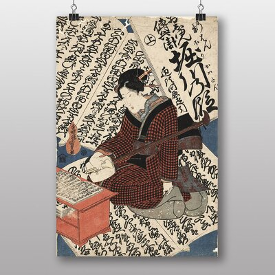 Big Box Art Vintage Japanese Oriental No.25 by Utagawa Toyokuni Art Print