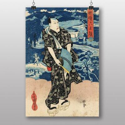 Big Box Art Vintage Japanese Oriental No.26 by Utagawa Toyokuni Art Print