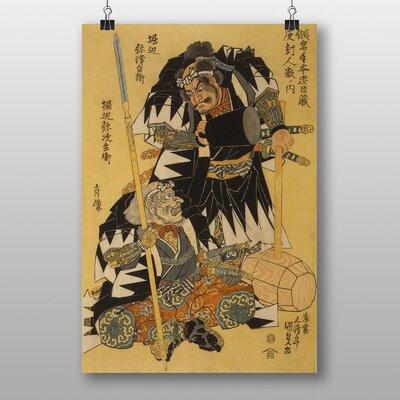 "Big Box Art ""Vintage Japanese Oriental No.8"" by Utagawa Toyokuni Art Print"