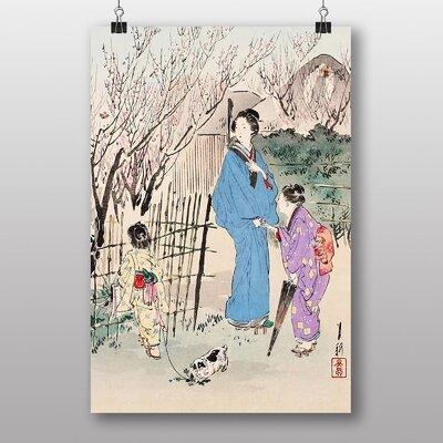 Big Box Art Peach Blossoms Japanese Oriental Art Graphic Art