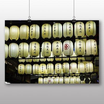 Big Box Art Paper Lanterns No.2 Photographic Print
