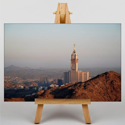 Big Box Art Saudi Arabia Mecca Photographic Print on Canvas