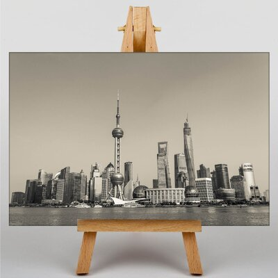 Big Box Art Shanghai China Skyline No.4 Photographic Print on Canvas