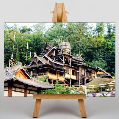 Big Box Art South Korea No.2 Photographic Print on Canvas