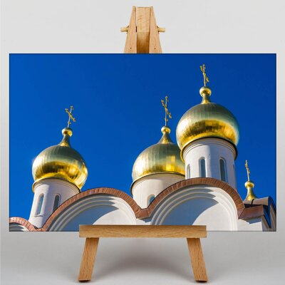 Big Box Art Moscow Russia Photographic Print on Canvas