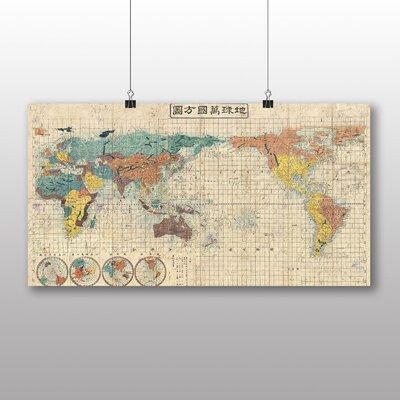Big Box Art 'Vintage Oriental World Map' Graphic Art