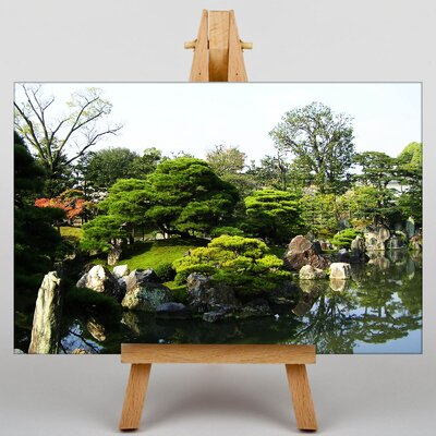 Big Box Art Kyoto Japan Photographic Print on Canvas