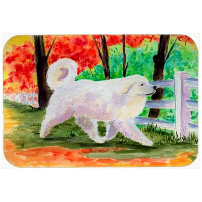 Great Pyrenees Glass Cutting Board