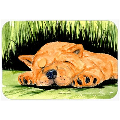 Brown Chow Chow Glass Cutting Board
