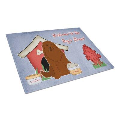 Dog House Glass Caucasian Shepherd Dog Cutting Board