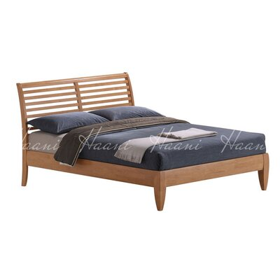 Haani Renata Double Bed Frame