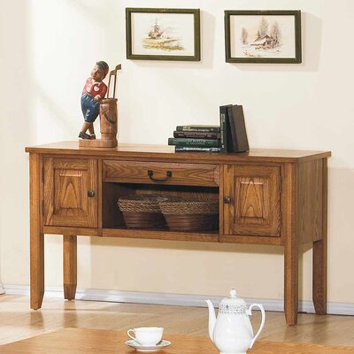 Schueller Console Table Color: Light Oak